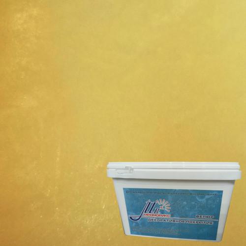 Тонкослойное декоративное покрытие Мраморикс Нано Велюр Бельгия