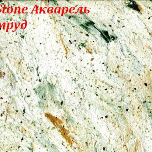 Гибкий камень Мраморикс SoftStone Акварель Изумруд с флоками