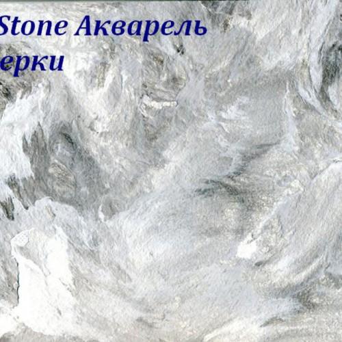 Гибкий камень Мраморикс SoftStone Акварель Сумерки