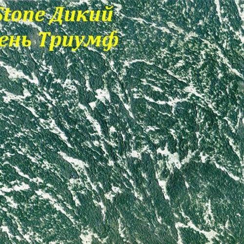 Гибкий камень Мраморикс SoftStone Дикий камень Триумф