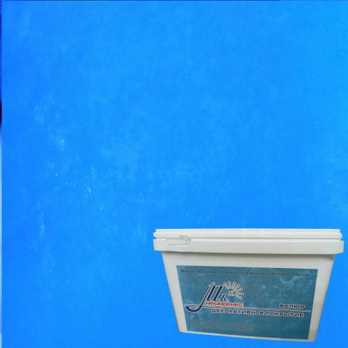 Тонкослойное декоративное покрытие Мраморикс Нано Велюр Королевский синий
