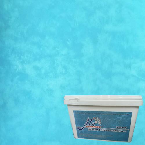 Тонкослойное декоративное покрытие Мраморикс Нано Велюр Лазурь