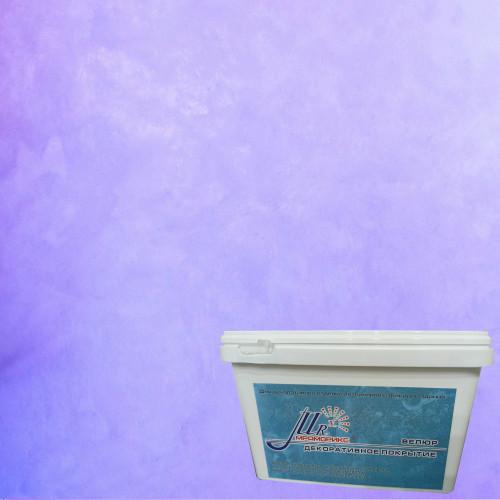 Тонкослойное декоративное покрытие Мраморикс Нано Велюр Сирень