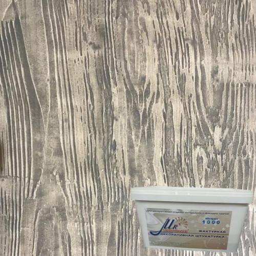 Мраморикс дизайн Дерево лессированная Старое