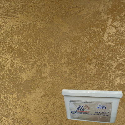 Штукатурка Песчаный ветер колерованная 2063