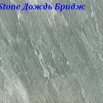 Гибкий камень Мраморикс SoftStone Дождь Бридж