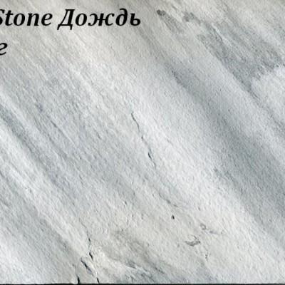 Гибкий камень Мраморикс SoftStone Дождь Смог