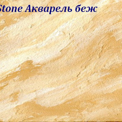Гибкий камень Мраморикс SoftStone Акварель Беж