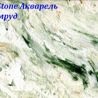Гибкий камень Мраморикс SoftStone Акварель Изумруд