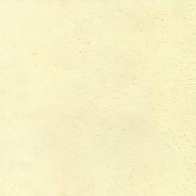 Грунт с МЗН под ДП Мраморикс колерованный G 083