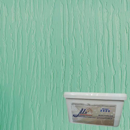 Штукатурка Барк колерованная Зеленый